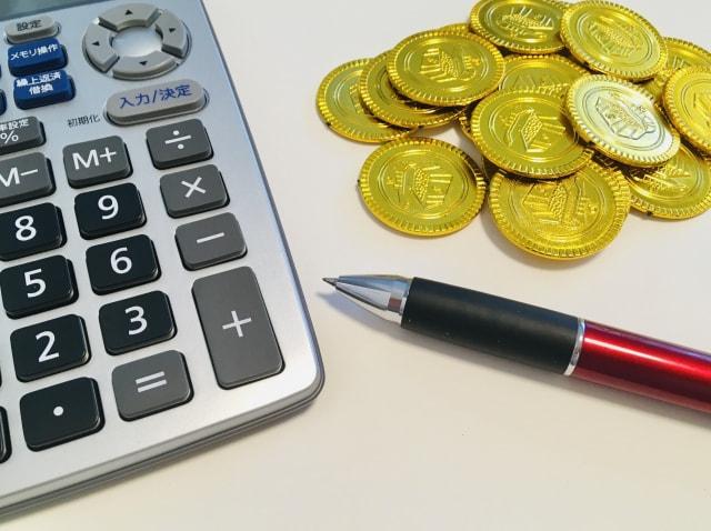 小規模企業対策資金(一般貸付)