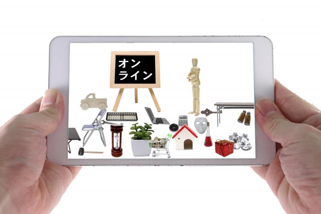 ジェトロ招待バイヤー専用 オンラインカタログサイト(Japan Street事業)