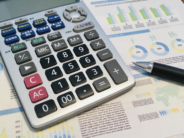 中小企業再生支援資金(一般貸付)