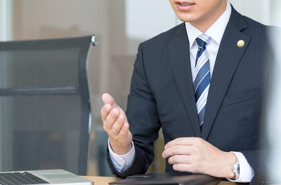 小規模事業者のための経営改善普及事業