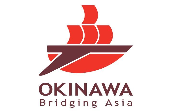 沖縄国際物流ハブ活用推進事業 (輸出拡大人材育成支援)
