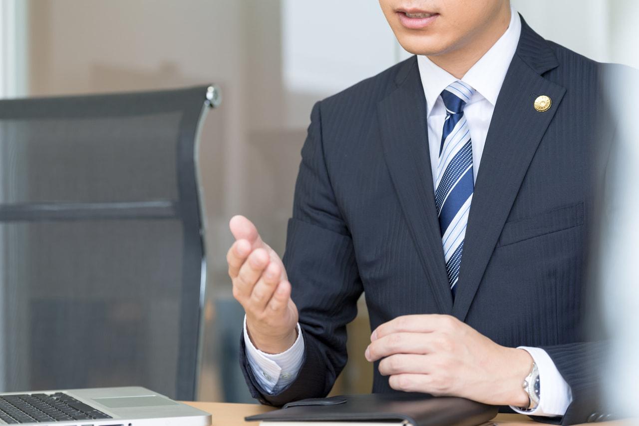 中小企業総合支援事業(専門家派遣事業)