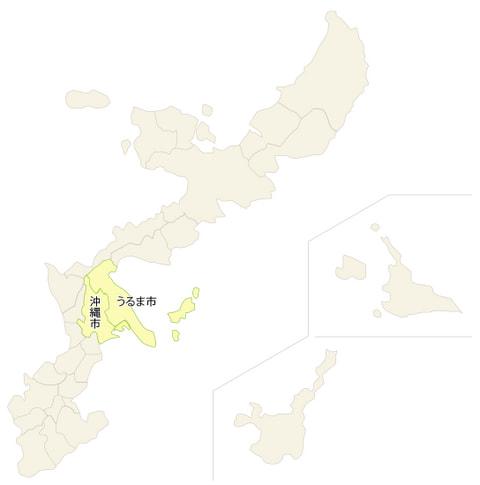 国際物流拠点産業集積地域うるま・沖縄地区への立地