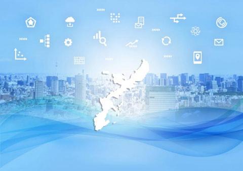 令和3年度 アジアITビジネス活性化推進事業 (IoT利活用促進)