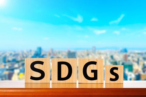 政府開発援助(ODA)を活用した 中小企業・SDGsビジネス支援事業