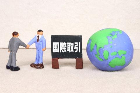 「新輸出大国コンソーシアム」専門家による 個別支援サービス