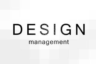 令和3年度中小企業知的財産支援事業 「デザイン経営」相談窓口
