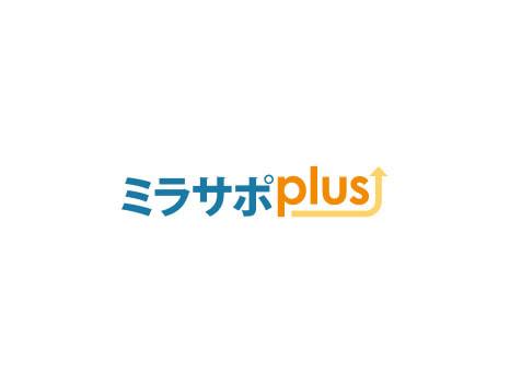 中小企業・小規模事業者情報 プラットフォーム活用支援事業(ミラサポPlus)